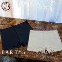 [ メール便 送料無料 ] シームレス ショーツ 下着 レディース 単品 ボクサーショーツ ボーイレッグ ショーツパンツ インナー   ドレス レディース 響かない 黒 ベージュ ブラック [M/L]