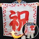 ◆マジック・手品◆ブレンドシルク「祝プラス」(特上品 Lサイズ)◆S8554