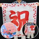 ●手品●ブレンドシルク「祝プラス」紅白吹雪付(特上品 Lサイズ) ●S8555