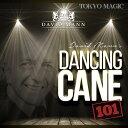 ●マジック関連●ダンシングケーン101★ACS-1954