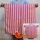 ◆マジック関連◆特上 紅白タテ縞ヨコ縞シルク ◆S5161