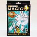 ●マジック関連●楽々ミリオンカード●D1153