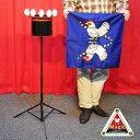 ◆マジック・手品◆DPG 鶏と卵(パーフェクトセット)◆A7850