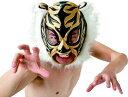 ●格闘技・相撲衣装・グッズ系●ルチャドール・プロレスマスク・スーパーゴールドタイガー●MJF-77