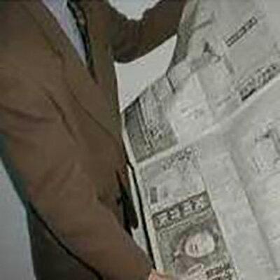 ●マジック関連●新聞紙の復活●O-20の商品画像