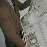 ●マジック関連●新聞紙の復活●O-20