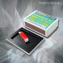 ●マジック関連●マッチ箱と予言の黒板●ACS-1391