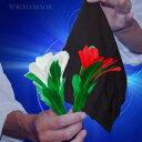 ●手品・マジック関連●フラワー・スカーフ ●FF-83