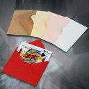 ●手品・マジック関連●カード用カラー封筒:5色10枚セット●P-60A