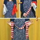 ◆マジック・手品◆紅白 ブレンドミニストリーマー(特上品)◆S5169