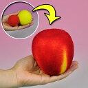 ●マジック関連●リンゴになるスポンジボール ●U6441