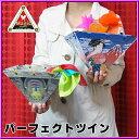 ◆マジック・手品◆DPG ピラミッド(パーフェクトツイン)◆K1137