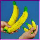 ●マジック関連●スポンジバナナ(親子セット)●U6425