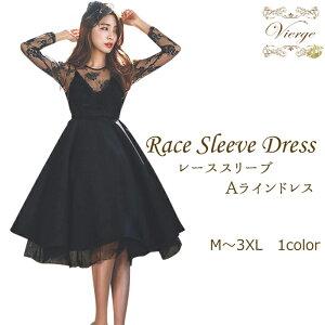 【送料無料/即日出荷】【大きいサイズ】結婚式ドレス