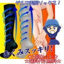 マッサージ感覚の特殊強圧編み!ゲルマニウム・チタン・銀を配合!履くだけでムクミすっきり!...