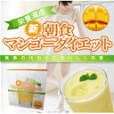 [14 nourishment perfect score new breakfast mango diet] there is much one, and can enter at the time of packing with five free shipping collect on delivery free of charge in three; and present 10P04Feb13 [after20130610]