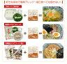★チゲ風味★【プゴクスープ(22食入り)チゲ風味】テレビ放映 韓国スープ TV3個で送料無料代引無料5個で梱包時に1個多く入れてプレゼント★ポイント532P17Sep16
