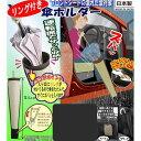【大感謝価格 】【9-18営業日前後出荷】リング付き傘ホルダー