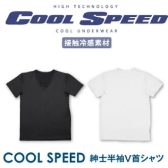★ more than 5250 Yen ★ ■ return and cancel unavailable items, missing at the end of the email contact ■ ★ point fashion clothing t-shirt 10P28oct13