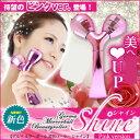 【大感謝価格】ゲルマミラーボール 美容ローラーシャイン ピンク