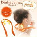 Gura0231-04507-k-1a