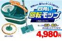 Naomura6482-00480-k1