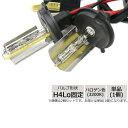 メーカー直送品LYZER HIDバーナー H4Lo固定 ハロゲン色(3200K) 単品 B-0060【割引不可・返品キャンセル不可】