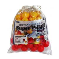 スーパーPボール 60pcs BX81-03【割引不可・返品キャンセル不可】の画像