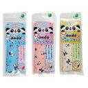 熱中症対策品 パンダのひえひえスカーフ(クールスカーフ) 3色セット【割引不可・返品キャンセル不可】