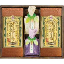 長崎製法カステーラ・緑茶詰合せ B2087559B2087559(割引サービス不可、寄せ品キャンセル返品不可、突然終了欠品あり)
