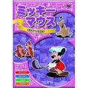 DVD>アニメ>キッズアニメ>作品名・ま行商品ページ。レビューが多い順(価格帯指定なし)第4位