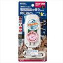 YAZAWA 海外旅行用変圧器240V1000W HTDC240V1000W【取り寄せ品キャンセル返品不可、割引不可】