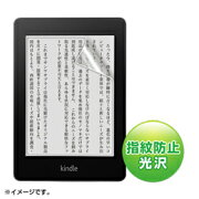 サンワサプライ Amazon電子書籍kindlePaperwhite/3G用液晶保護指紋光沢フィルム PDA-FKP1KFP【取り寄せ品キャンセル返品不可、割引不可】