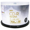 10個セット Lazos データ用 CD-R 50枚組 L-CD50PX10【割引サービス不可、取り寄せ品キャンセル返品不可、突然終了欠品あり】