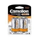 【エントリー全品P10倍追加】Camelion 7000mAh単1形ニッケル水素充電池 2本パック NH-D7000BP2(割引サービス不可、取り寄せ品キャンセル返品不可、突然終了欠品あり)10P03Dec16