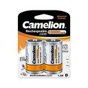 【エントリー全品P10倍追加】Camelion 10000mAh単1形ニッケル水素充電池 2本パック NH-D10000BP(割引サービス不可、取り寄せ品キャンセル返品不可、突然終了欠品あり)10P03Dec16