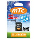 mtc(エムティーシー) SDHCカード 32GB CLASS4 (PK) MT-SD32GC4W(割引サービス不可、取り寄せ品キャンセル返...