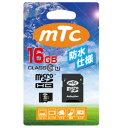 mtc エムティーシー microSDHCカード 16GB class10 PK MT-MSD16GC10W UHS-1対応 【割引不可・寄せ品キャンセル返品不可】