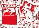Toys, Hobbies, Games - 朴版木 B 倍判 200x150x10 ×10個セット 【割引不可・寄せ品キャンセル返品不可】