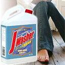 【大感謝価格】 ジーンズ専用洗剤ジェイウォッシャー 1L デニム専用洗剤Jウォッシャー