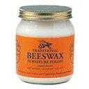 蜜蜂の巣から作った安心素材のワックスブリティッシュビーズワックス※5000円(税込5250円)以上...