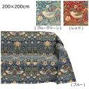 【大感謝価格】川島織物セルコン Morris Design Studio いちご泥棒 マルチカバー 200×200cm HV1710 B・ブルー【お寄せ品、返品キャンセル不可】
