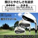 『ダフっても飛ぶ』飛びとやさしさを追求したゴルフクラブ。Lynx BOMBA(リンクスボンバ)ウェッジ パワーチューンカーボンシャフト A1★大爆発セール★【Lynx BOMBA(リンクスボンバ)ウェッジ パワーチューンカーボンシャフト A1(リンクスボンバウェッジ パワーチューンカーボンシャフト)】comc(メーカー直送品の為、代引不可、同梱・返品・キャンセル不可・お一人様1個まで)