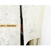 【大感謝価格】 のれんリボンローズ 約85cm巾×150cm丈