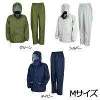 【大感謝価格】 アドベントレインスーツ M 7...の紹介画像2