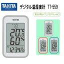 樂天商城 - 【大感謝価格】 TANITA タニタ デジタル温湿度計 TT-559 GY・TT-559-GY 【返品キャンセル不可】