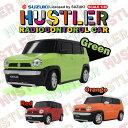 【大感謝価格】 SUZUKI スズキ 承認済 HUSTLER ハスラー 1/20スケール R/Cカー ラジオコントロールカー Green グリーン 【返品キャンセル不可】
