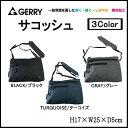 紳士用皮包 - 【大感謝価格】GERRY マジックプロテクション サコッシュ GE-1222 BLACK【お寄せ品、返品キャンセル不可】