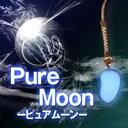 満月 満月の浄化 7月4日