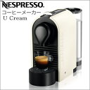 ★大感謝価格★【Nespresso(ネスプレッソ)